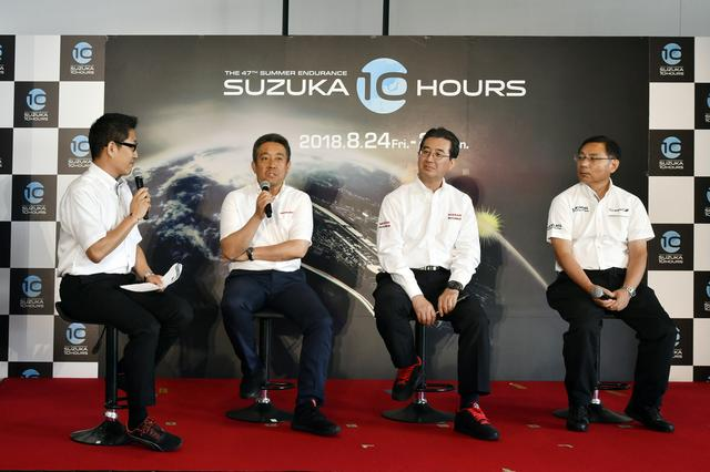 画像5: NSX GT3 がジェンソン・バトン選手により国内初走行 【SUZUKA 1000km THE FINAL】前夜祭