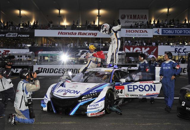 画像6: NAKAJIMA RACINGが最後の1000kmで10年ぶりの勝利を飾る! 【スーパーGT選手権 Rd06】鈴鹿1000kmレース