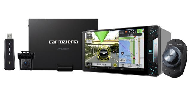 画像: 7 V型ワイドVGA地上デジタルTV/DVD-V/CD/Bluetooth/USB/SD/ チューナー・DSP AV一体型メモリーナビゲーション マルチドライブアシストユニットセット 「AVIC-CW901-M」(価格:オープン。発売時期:9月)