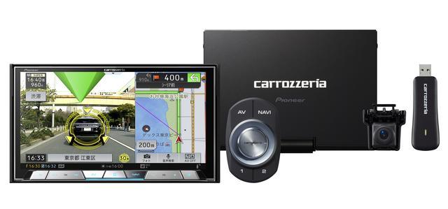 画像: 7 V型ワイドVGA地上デジタルTV/DVD-V/CD/Bluetooth/USB/SD/ チューナー・DSP AV一体型メモリーナビゲーション マルチドライブアシストユニットセット 「AVIC-CZ901-M」(価格:オープン。発売時期:9月)