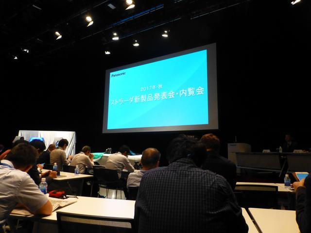 画像: 発表会は東京・有明にあるパナソニックセンターで行われた。