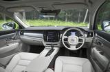 画像: 試乗車はBowers&Wilkinsプレミアムサウンドオーディオシステム(オプション価格45万円)を装着。