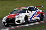 画像: Audi RS3 LM3