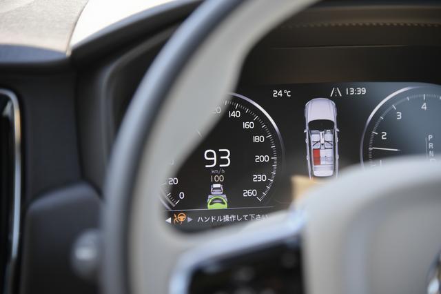 画像: 車線維持機能付きステアリングアシストは、先行車がいなくても使用できる。長距離ドライブではかなり疲労軽減に繋がる。