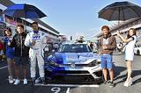 画像: レギュラードライバーのフィリップ・デベサ、密山祥吾に加え脇阪寿一が助っ人参戦。