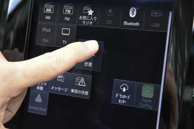 画像: 9.0インチのタッチ式ディスプレイには多彩な機能が集約される。よく使うアイコンの位置をカスタマイズすることも可能だ。