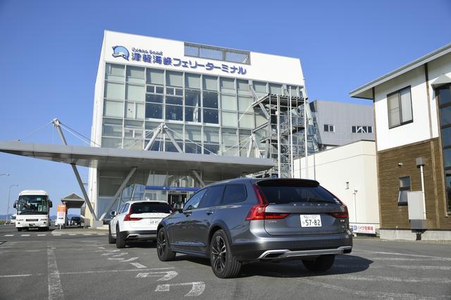 画像3: 【特別企画】飯田裕子がボルボV90クロスカントリーで北海道へ行くーVolvo V90 CrossCountry T5 AWD Summum-