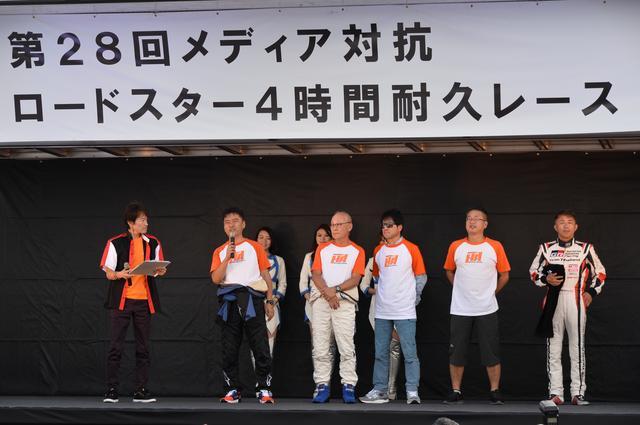画像: 左から、本誌カトー、日下部保雄、太田哲也、瀬在仁志、木下隆之という5名のドライバーで挑む。