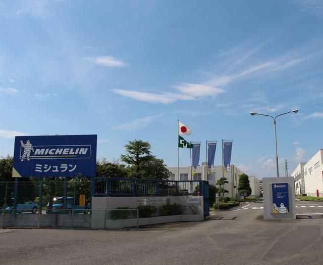 画像: 日本ミシュランタイヤ 太田R&Dサイト。群馬県太田市にある。