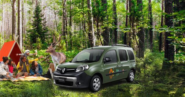 画像: Renault Japon | ルノー カングー ラ・タント・イレーズ