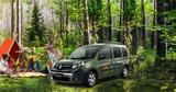 画像: Renault Japon   ルノー カングー ラ・タント・イレーズ