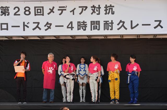 画像: 左から総監督の清水猛彦さん、藤島知子さん、竹岡圭さん、いのまりさん、池田美穂さん。