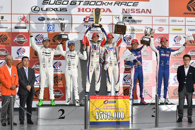 画像: レクサス4連勝、最後尾からの2位、3位でもランキングトップ、全員が笑顔!