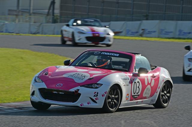 画像: スタートドライバーは藤島知子さん。