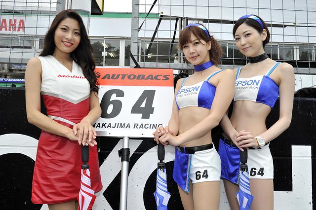 画像: 左:Modulo Smile 結城みいタン エプソン・ナカジマレーシング レースクイーン 中:あやきいくサン 右:秋月清華(さやか)さん