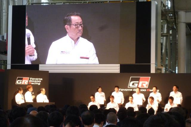 画像: 東京・お台場にあるメガウェブで発表会を実施。豊田章男社長は「ニュルブルクリンクでテストする車両が、当初はもう発売されていないスープラを使っていた。しかし、他のドイツメーカーはこれから発売するクルマでバトルをしながらテストを行っていた。この状況はなんとも悔しかった。これを原点にして、GAZOO RACINGが始まりました。今後はこのGRのブランドをたくさんのお客様に届けて、みなさんを笑顔にさせる存在になっていきたい」と熱く語った。