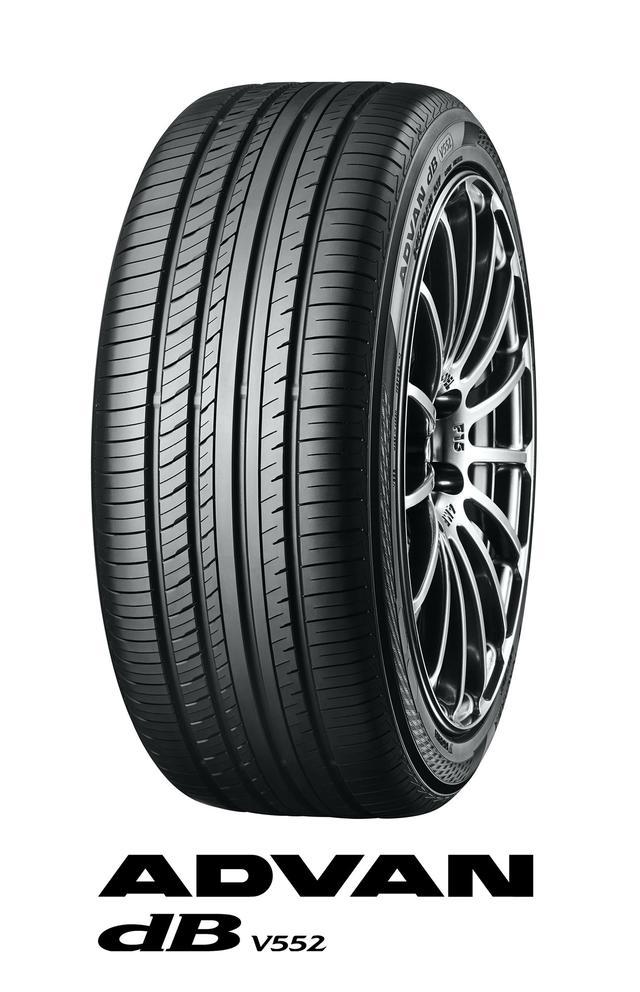 画像: 【タイヤ新商品】ヨコハマ、プレミアムコンフォートタイヤ「ADVAN dB V552」発売 2017年9月26日 - Webモーターマガジン