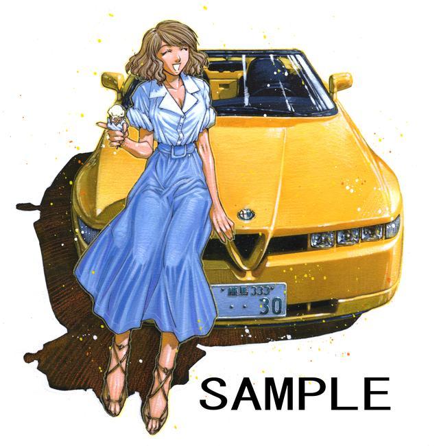 画像: ただでさえ稀少なアルファ ロメオ ザガートRZ。しかも黄色のボディカラーを手に入れるなんてラッキー!(ⓒSTUDIO TRON)