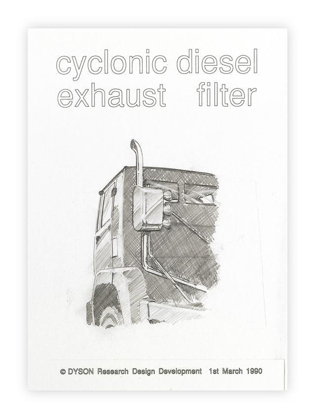 画像: 排ガス捕集装置のイメージカット。
