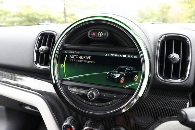 画像: 走行モードは「オートeドライブ」「MAX eドライブ」「セーブバッテリー」の3つ。これはオートeドライブモード。このモードがデフォルト。