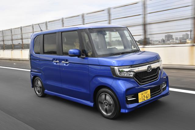 画像: N-BOX Custom G・EX Honda SENSING
