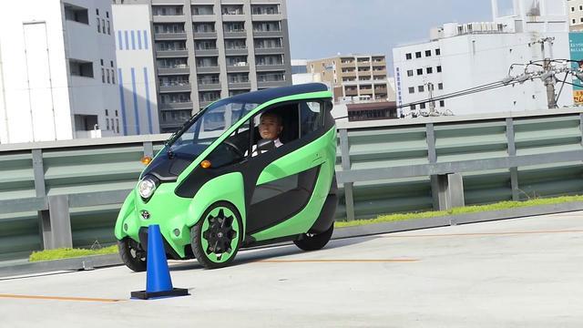 画像: トヨタ i-ROAD体験試乗プログラム-低速走行・スラローム編 youtu.be