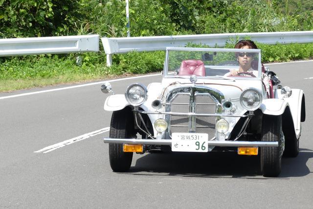 画像: BUBUクラシックSSK。昭和63年8月に200台限定で発売されたレア旧車。
