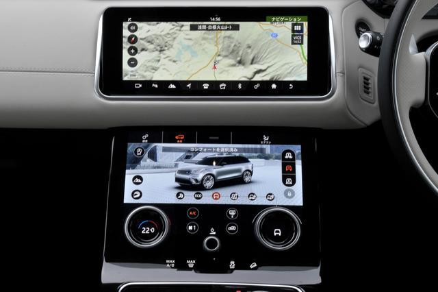 画像: ナビやオーディオは上の画面、エアコンや車両設定などは下の画面で操作するように分けられ、利便性は高い。
