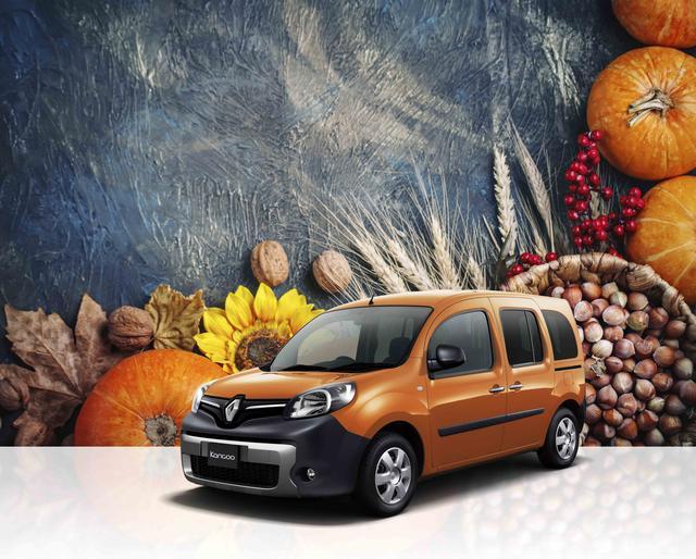 """画像: 鮮やかなオレンジ色、""""オランジュ シトロユ""""という専用ボディカラー。"""