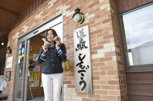 画像: 福島県南会津郡下郷町にある「道の駅しもごう〜Ematto(エマット)〜」。エマットとは南会津の方言で「もっと!」という意味なんだそうです。栗を買いました〜。