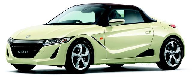 画像: S660 β特別仕様車「#komorebi edition」。