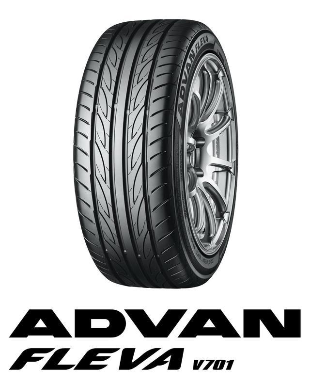 画像: ADVAN FLEVA V701 とは?