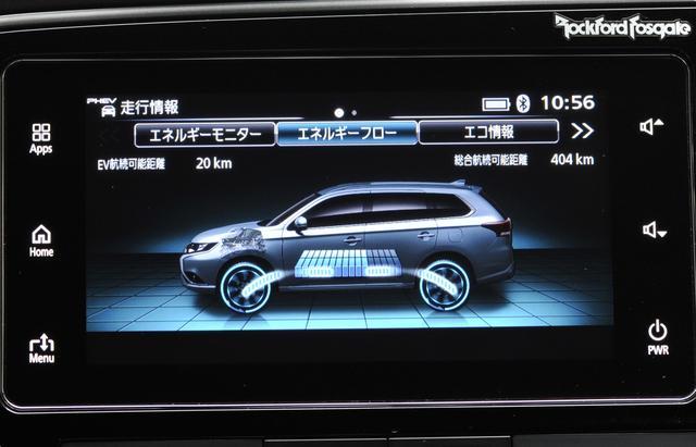 画像: EV走行モード。バッテリーに蓄えた電気で走行する。このモードでの最高速度は120km/h、