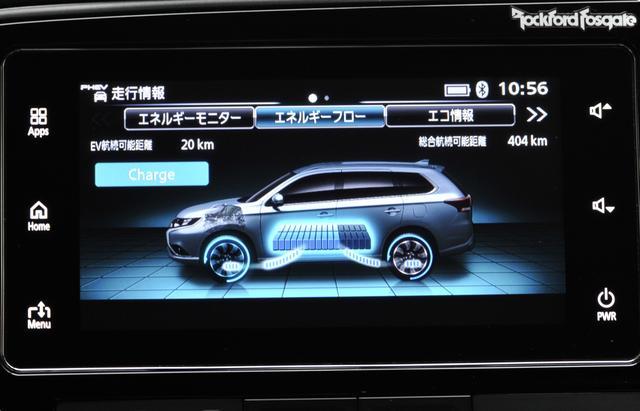 画像: 減速時は前後のモーターからエネルギーを回生、バッテリーに充電する。