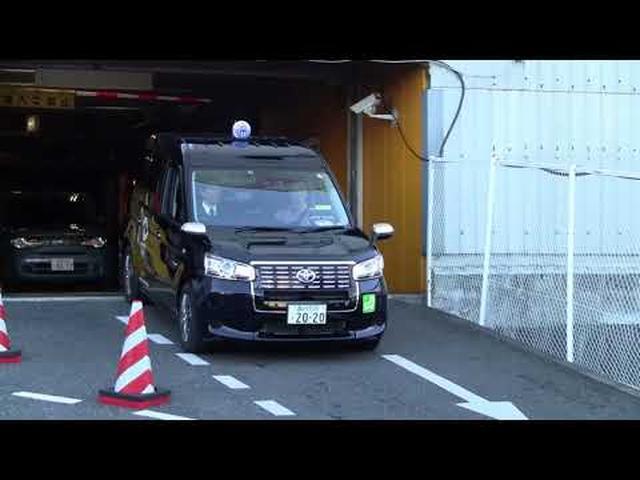 画像: トヨタタクシー出発式 youtu.be