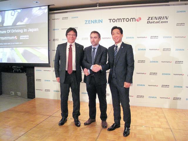 画像: 左からゼンリンの藤沢上席執行役員、Tom Tomのマネージングディレクター Antoine Saucier氏、ゼンリンデータコムの清水社長。