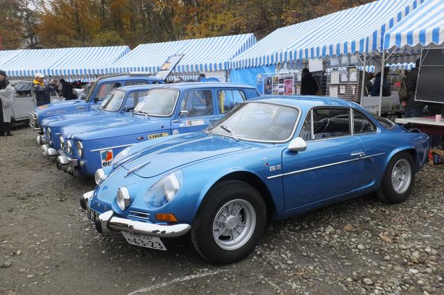 画像1: 車山高原にフランス車2000台が大集合