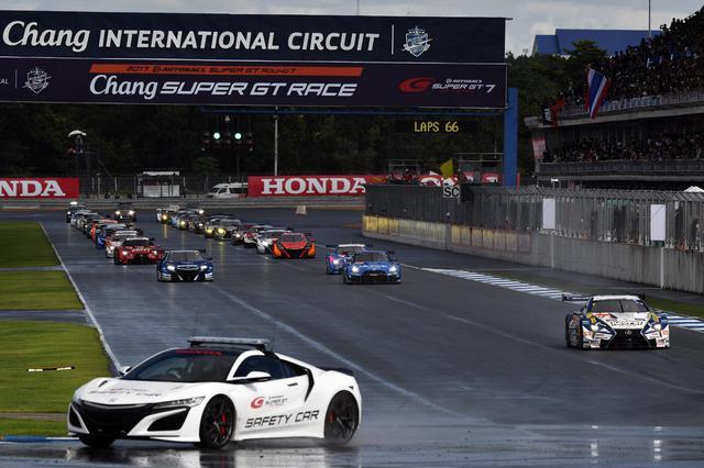 画像: 66周の決勝レース、SCスタートは2周続く