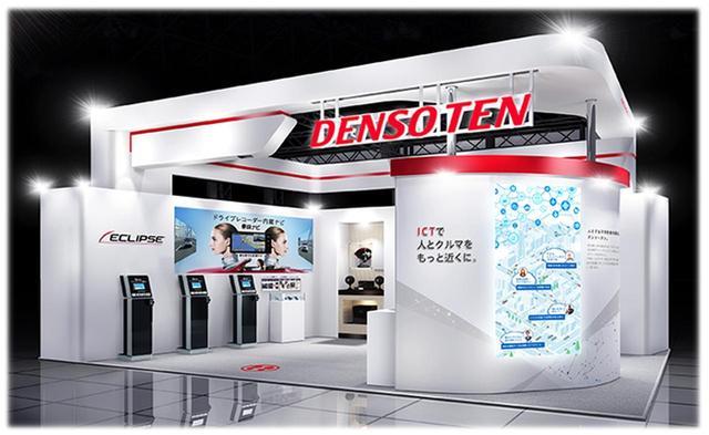 画像: 東京モーターショー2017のブースの社名ロゴも、本日より変更される。