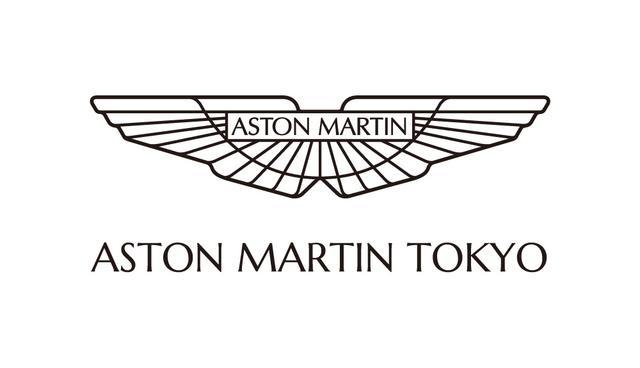 画像: アストンマーティン東京ショールームオープン|アストンマーティン|イベント・キャンペーン|SKY GROUP / スカイグループ