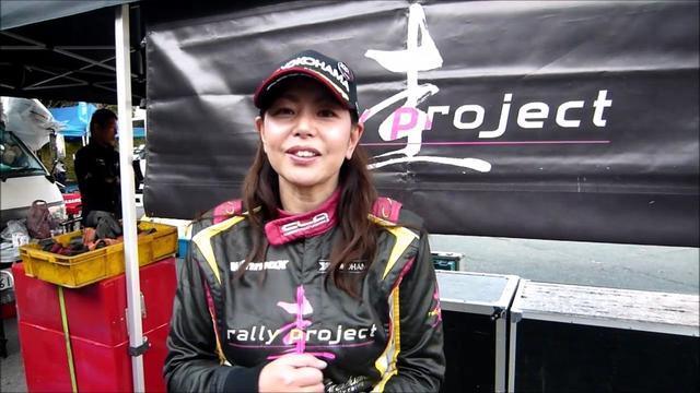 画像: 竹岡圭、圭rally projectの参戦1年目を終えての感想 youtu.be