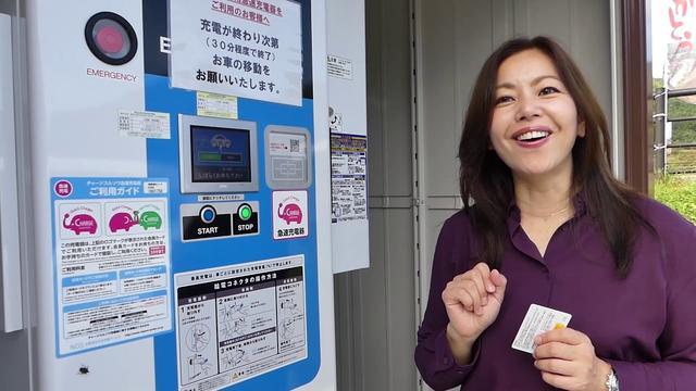 画像: 【竹岡圭】三菱アウトランダーPHEV&充電スタンド youtu.be