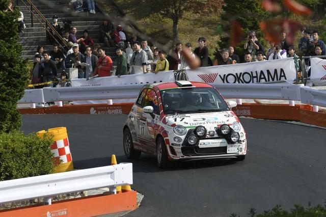 画像: 竹岡圭が全日本ラリー最終戦「新城ラリー」を完走! 圭rally projectの1年目を終えての感想は…