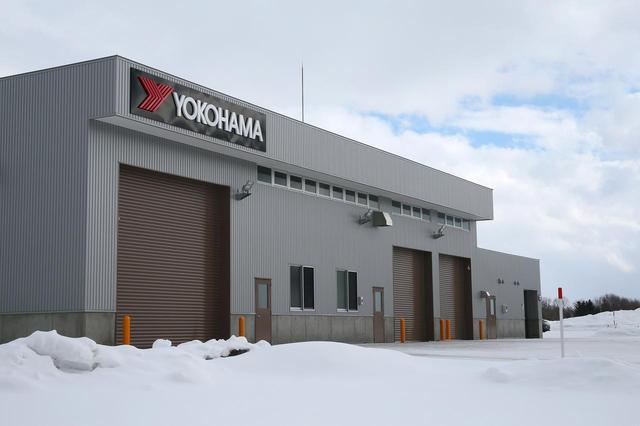 画像: 北海道タイヤテストセンター(TTCH)のガレージ。