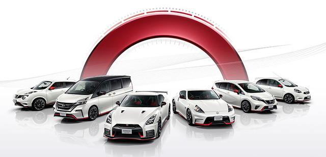 画像: ピュアスポーツブランドの「NISMO」は11月21日には6車種目となる「セレナNISMO」を追加した。従来はスポーツカーやハッチバックのラインアップだったが、新たに日本市場のコアであるミニバン市場にもブランドを拡大して、幅広いユーザーの期待に応えていくのが狙いだという。