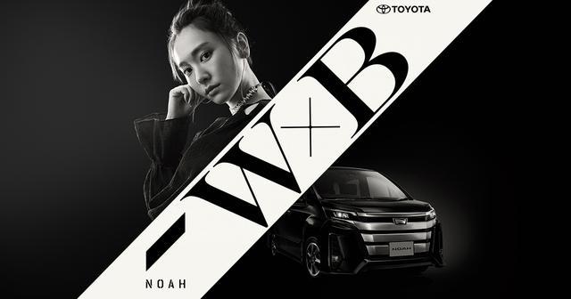 画像: トヨタ ノア | これからのスタイル。 | トヨタ自動車WEBサイト