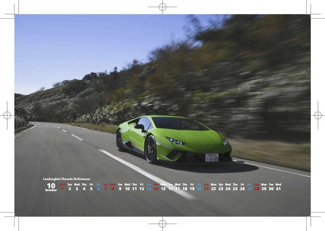 画像: Motor Magazine1月号の特別企画として紹介しているランボルギーニ ウラカン ペルフォルマンテは、付録カレンダーの10月用画像にもなっています。