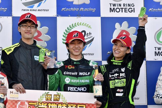 画像: 優勝チームのミスN-ONEこと純子サン、貴女が勝利の女神です!