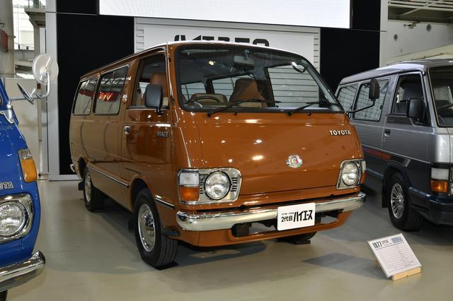 画像: 多人数乗車ができるRV的としても人気を博した2代目ハイエース。