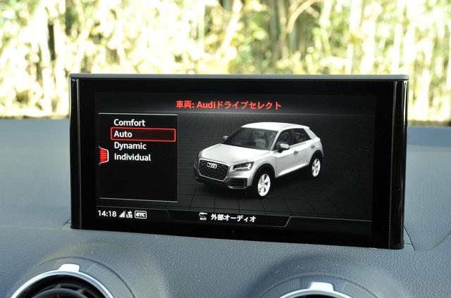画像: エンジン特性/トランスミッション/電動パワステ/ACCなどの制御モードを、Comfort、Auto、Dynamic、Individual(個別設定)から選択できる「アウディドライブセレクト」を標準装備。